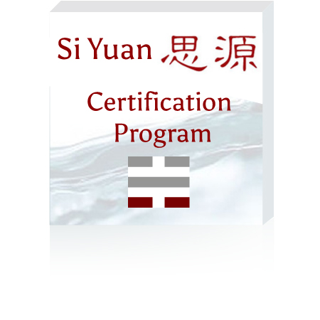 certification-program-1lvl