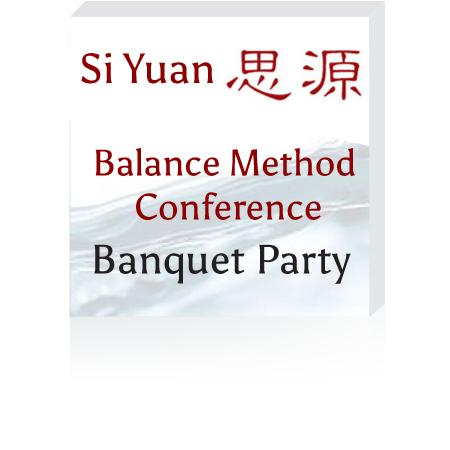 2020bc-banquet